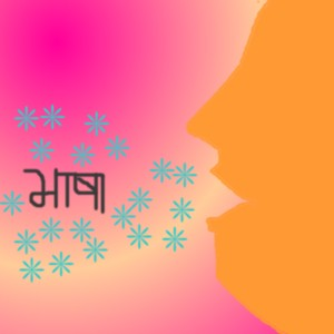 Artwork by Sunil Deepak on languages