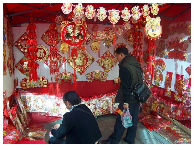 Celebrations for chinese new year