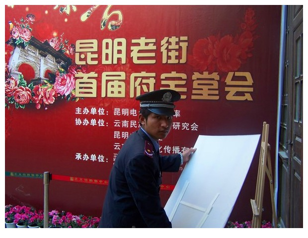 Red coloured posters from Kunming China