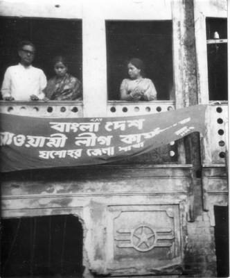 Jessore, Bangladesh 1972, image by Om Prakash Deepak
