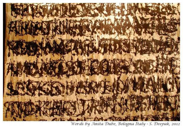 Art exhibition of Anita Dube - S. Deepak, 2012