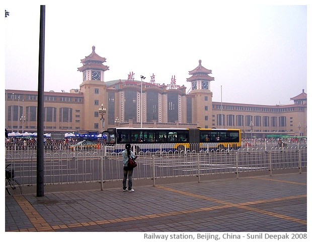 Beijing, Railway station, China - images by Sunil Deepak, 2008