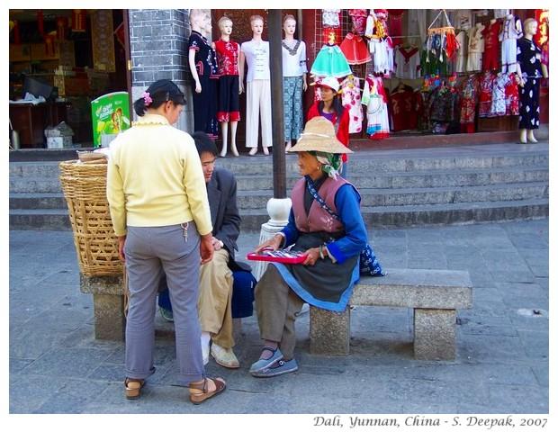 Street shops, Dali, China - S. Deepak, 2007