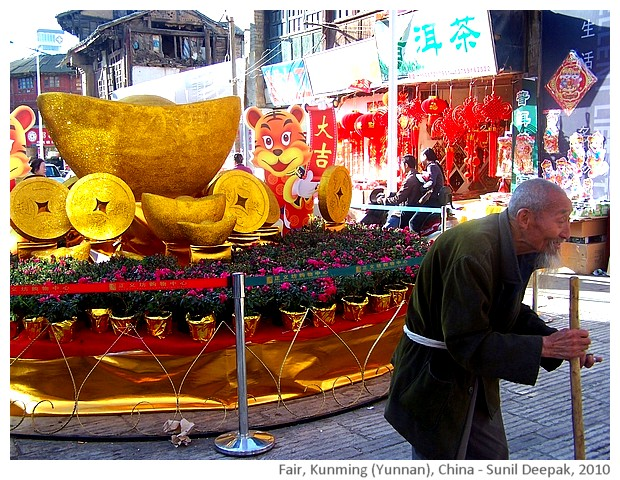 Fair, Kunming, Yunnan, China - images by Sunil Deepak, 2010