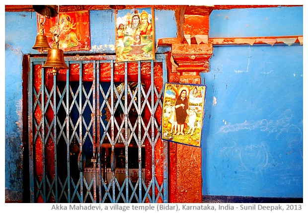 Akka Mahadevi, north Karnataka - images by Sunil Deepak, 2013