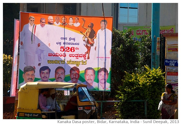 Kanaka Dasa poster, north Karnataka - images by Sunil Deepak, 2013