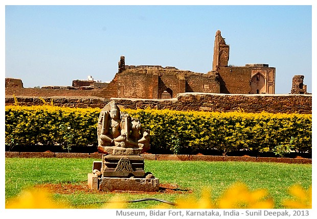 Museum, Bidar fort, Karnataka, India - images by Sunil Deepak