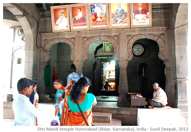 Manikprabhu Devasthan, Humnabad, Karnataka, India - images by Sunil Deepak