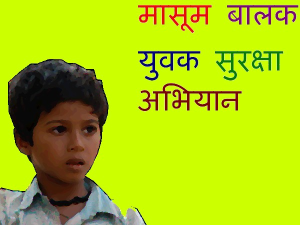 Satire on men in India graphic by S. Deepak, 2013