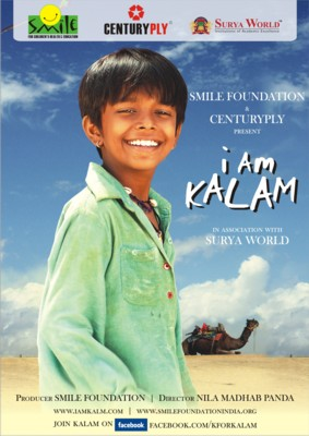 I am Kalam by Smile Foundation