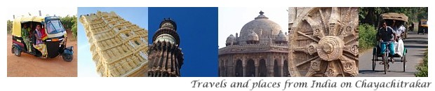 India travel icon