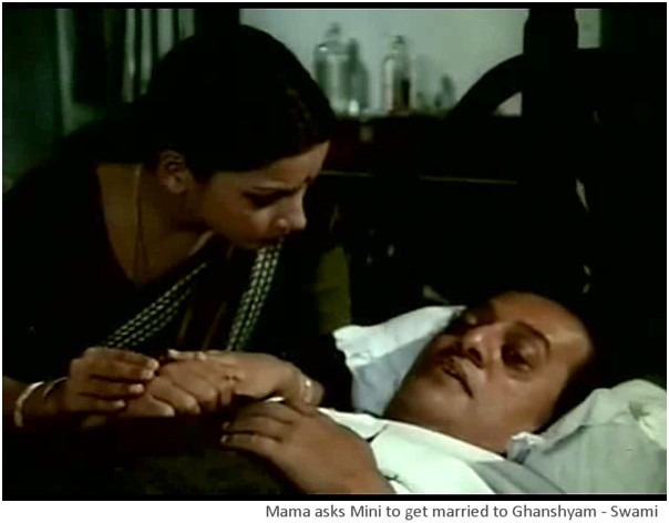stills from Swami by Basu Chatterjee