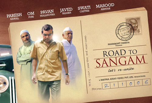 Road to Sangam di Amit Rai