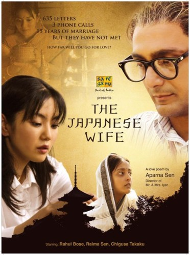 The Japanese Wife, un film di Aparna Sen