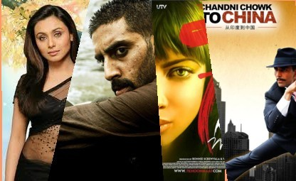 collage of different films