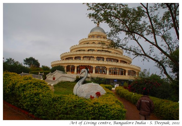Art of living centre Bangalore - S. Deepak, 2011
