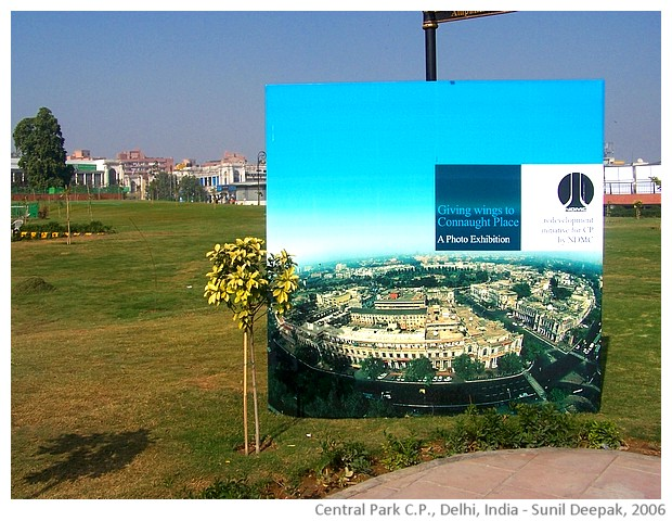 Delhi, Central Park, Connaught place - images by Sunil Deepak, 2006