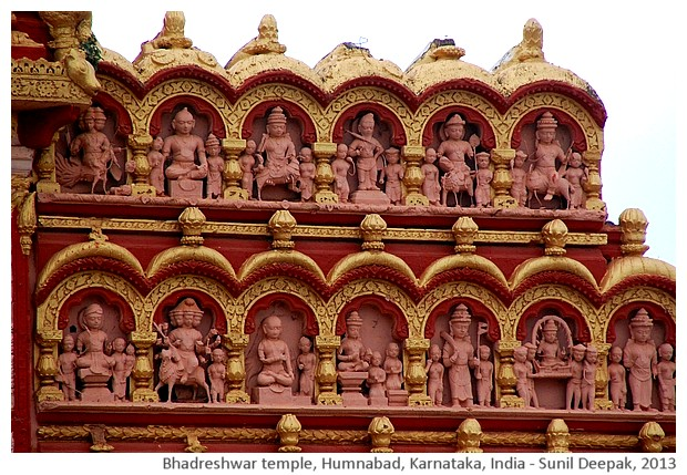 Bhadreshwar temple, Humnabad, Karnataka, India - images by Sunil Deepak, 2013