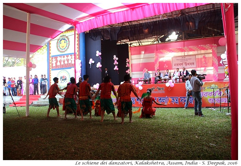 La danza delle schiene, Guwahati, Assam India - Images by Sunil Deepak