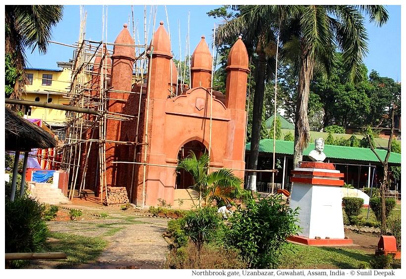 Northbrook gate, Guwahati, Assam, India