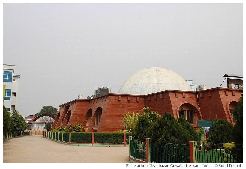 Planetarium, Guwahati, Assam, India