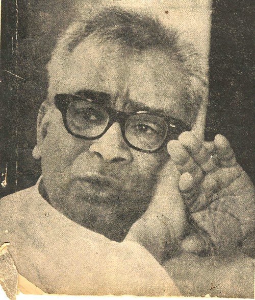 Dr Ram Manohar Lohia - Jan March-April 1968 cover