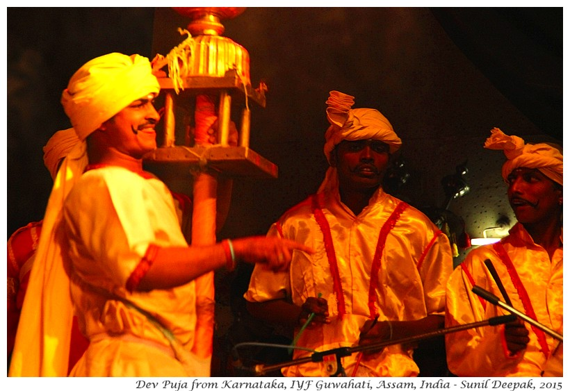 Dev Puja dance from Karnataka, India - Images by Sunil Deepak