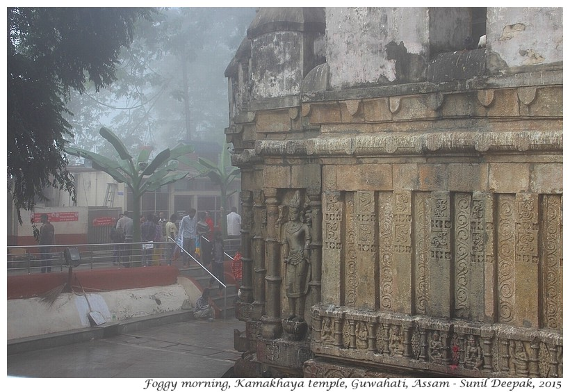 Fog, Kamakhaya temple, Guwahati, Assam, India - Images of Sunil Deepak