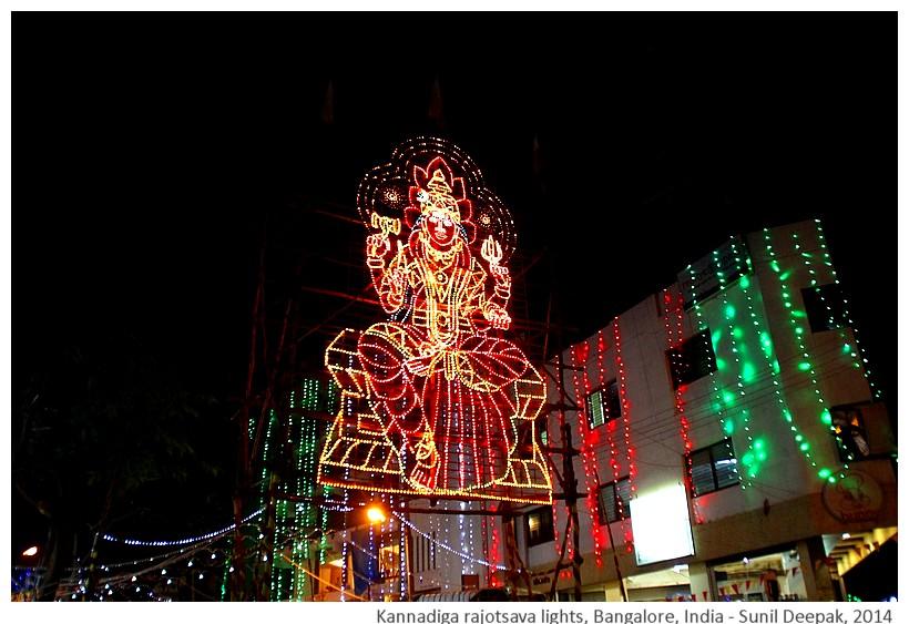Lights at Karnataka festival, Bangalore, India - Images by Sunil Deepak, 2014