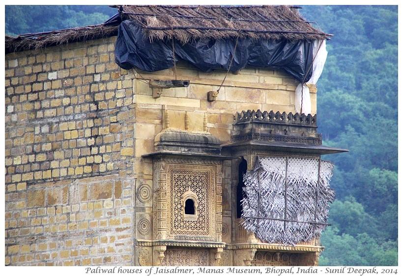 Paliwal houses of Jaiselmer, in Manas Museum, Bhopal, India - Images by Sunil Deepak